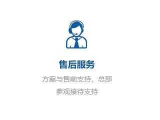 威海晶合科技地压监测公司售后服务支持
