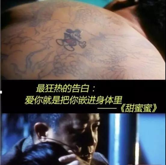 电影中的纹身
