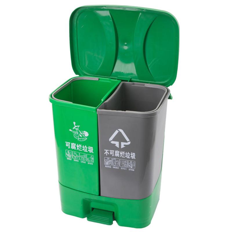 40L厨余分类垃圾桶