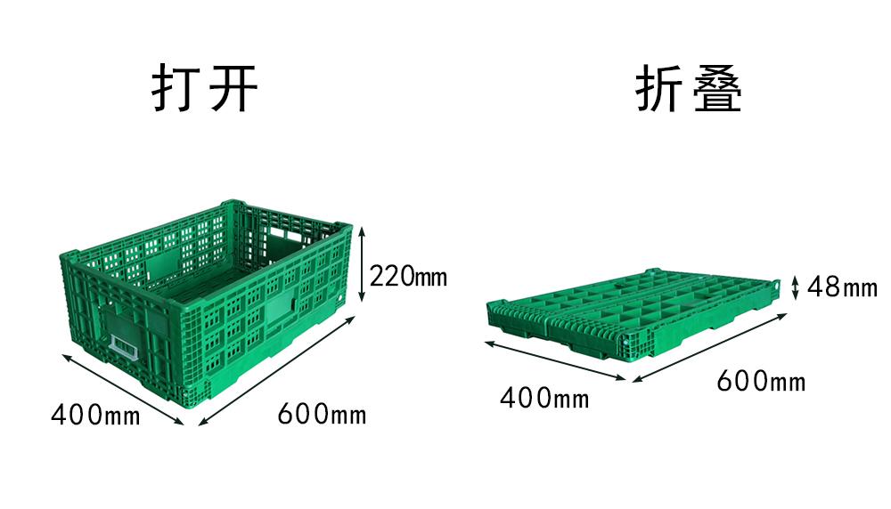 折叠筐尺寸