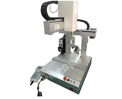 非标三轴300T焊接设备