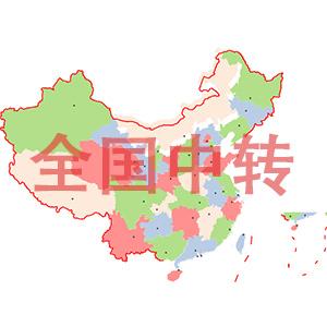 甘肃到临沂万博手机版官网