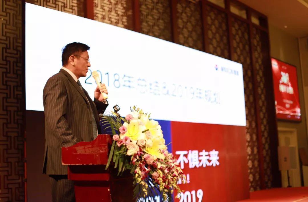 总裁刘海刚做总结及规划