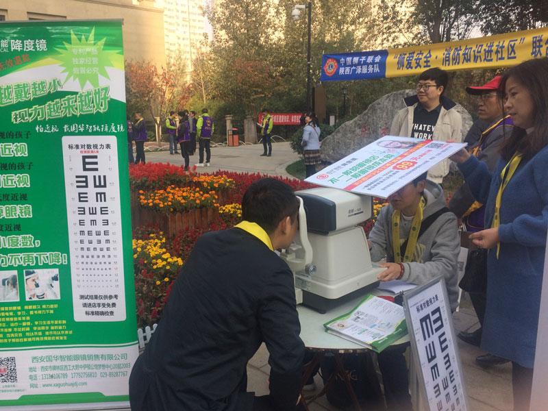 賭博遊戲聯合獅子聯會陝西分會走進東元社區開展公益活動