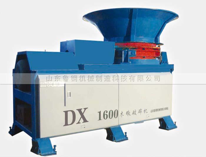 DX1600移动式木墩机