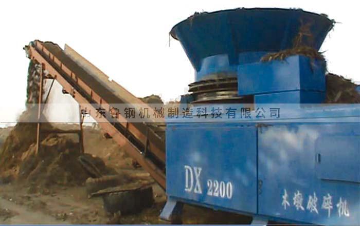 DX2200移动式破碎机
