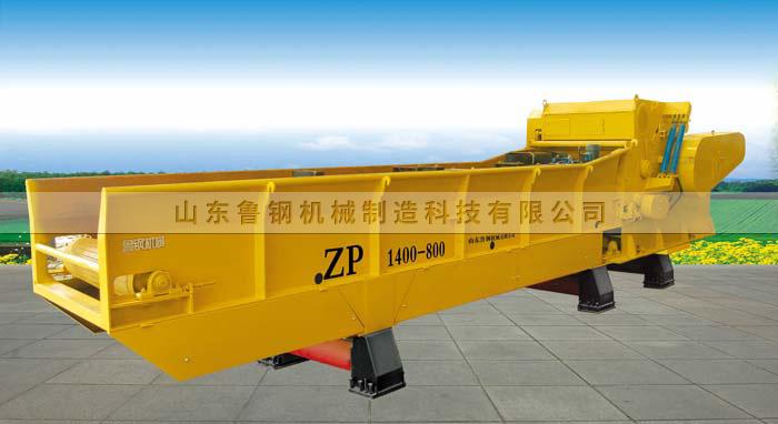 ZP1400-800综合破碎机
