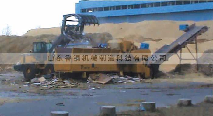 ZP1400-7000B综合破碎机盐城国信盐东电厂生产场景