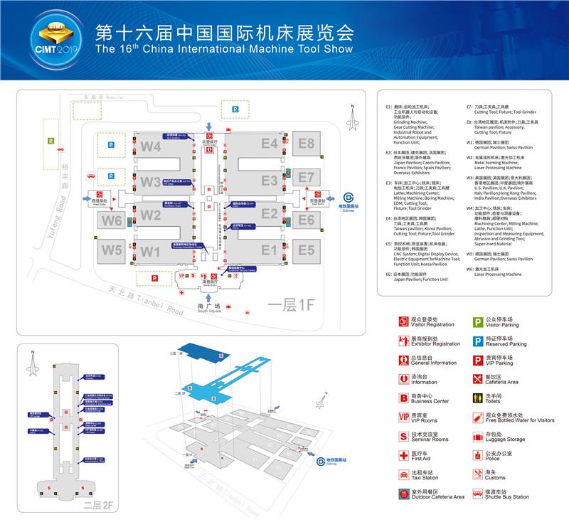 2019北京机床展导航图