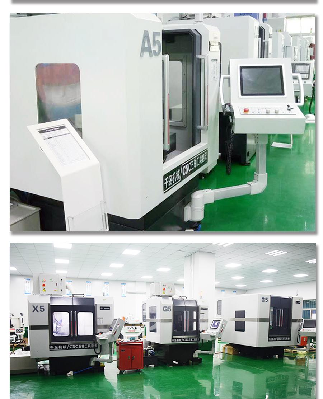 A5 五軸CNC工具磨床